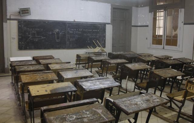 Aulas vacías en los colegios públicos por falta de aseo. (Foto de archivo)