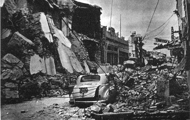 El terremoto de 1944 en San Juan fue uno de los más potentes.