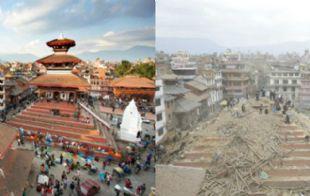El antes y después de la Plaza Durbar (Katmandú).