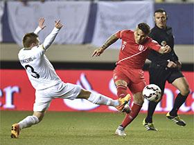 Peru 3 vs Bolivia 1 - Copa América 2015